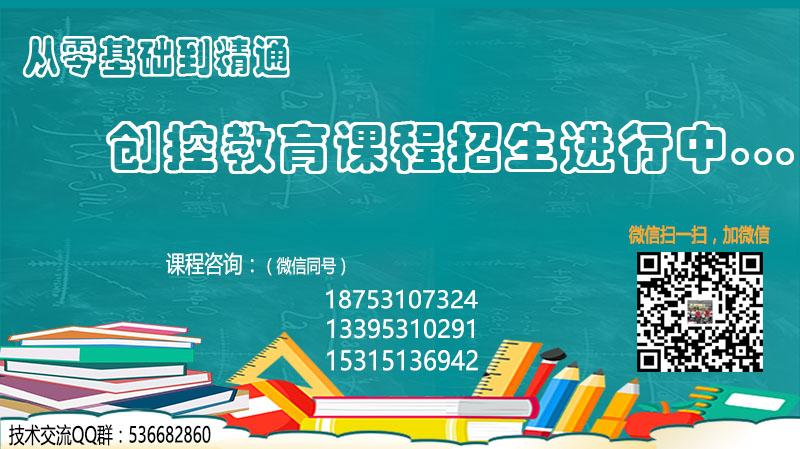 网站资料下载_2_结尾广告