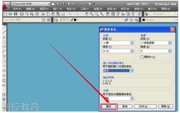 auto cad证书查询_Auto_CAD2011中文64位电脑常用软件软件下载创控教育