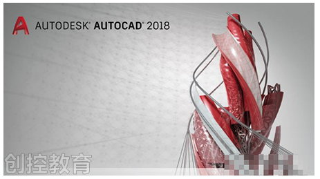 auto cad证书查询_AutoCAD_2018 64位电脑常用软件软件下载创控教育